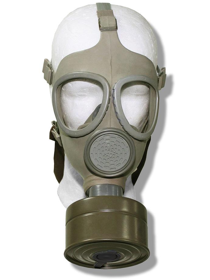 CM4 Czech Gas Mask - Grey